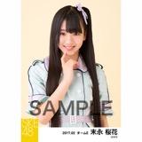 SKE48 2017年2月度 個別生写真「追いかけshadow」衣装5枚セット 末永桜花