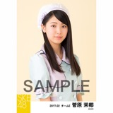 SKE48 2017年2月度 個別生写真「追いかけshadow」衣装5枚セット 菅原茉椰