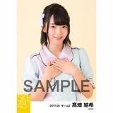 SKE48 2017年2月度 個別生写真「追いかけshadow」衣装5枚セット 髙畑結希