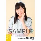 SKE48 2017年2月度 個別生写真「追いかけshadow」衣装5枚セット 福士奈央