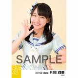 SKE48 2017年2月度 個別生写真「追いかけshadow」衣装5枚セット 片岡成美