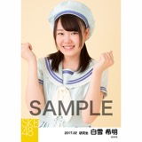 SKE48 2017年2月度 個別生写真「追いかけshadow」衣装5枚セット 白雪希明