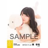 SKE48 2017年2月度 net shop限定個別ランダム生写真5枚セット 東李苑