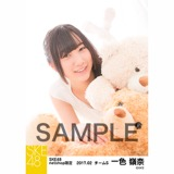 SKE48 2017年2月度 net shop限定個別ランダム生写真5枚セット 一色嶺奈