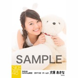SKE48 2017年2月度 net shop限定個別ランダム生写真5枚セット 犬塚あさな