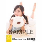 SKE48 2017年2月度 net shop限定個別ランダム生写真5枚セット 北川綾巴