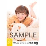 SKE48 2017年2月度 net shop限定個別ランダム生写真5枚セット 都築里佳