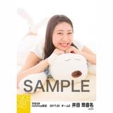 SKE48 2017年2月度 net shop限定個別ランダム生写真5枚セット 井田玲音名