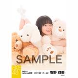 SKE48 2017年2月度 net shop限定個別ランダム生写真5枚セット 市野成美