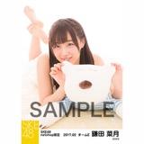 SKE48 2017年2月度 net shop限定個別ランダム生写真5枚セット 鎌田菜月