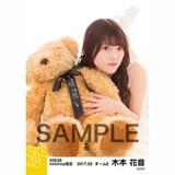 SKE48 2017年2月度 net shop限定個別ランダム生写真5枚セット 木本花音