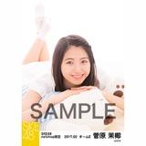 SKE48 2017年2月度 net shop限定個別ランダム生写真5枚セット 菅原茉椰