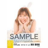 SKE48 2017年2月度 net shop限定個別ランダム生写真5枚セット 須田亜香里