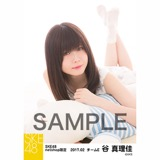 SKE48 2017年2月度 net shop限定個別ランダム生写真5枚セット 谷真理佳