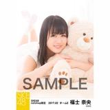 SKE48 2017年2月度 net shop限定個別ランダム生写真5枚セット 福士奈央