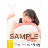 SKE48 2017年2月度 net shop限定個別ランダム生写真5枚セット 片岡成美
