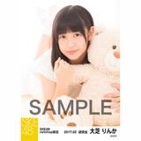 SKE48 2017年2月度 net shop限定個別ランダム生写真5枚セット 大芝りんか