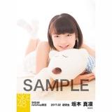 SKE48 2017年2月度 net shop限定個別ランダム生写真5枚セット 坂本真凛