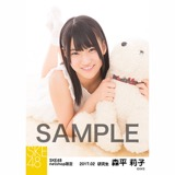 SKE48 2017年2月度 net shop限定個別ランダム生写真5枚セット 森平莉子