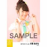 SKE48 2017年3月度 個別生写真「ストライプワンピース」衣装5枚セット 犬塚あさな