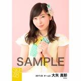 SKE48 2017年3月度 個別生写真「ストライプワンピース」衣装5枚セット 大矢真那