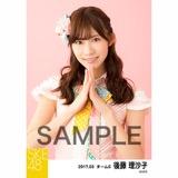 SKE48 2017年3月度 個別生写真「ストライプワンピース」衣装5枚セット 後藤理沙子