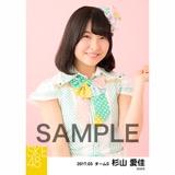 SKE48 2017年3月度 個別生写真「ストライプワンピース」衣装5枚セット 杉山愛佳