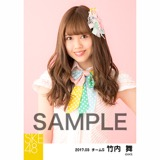 SKE48 2017年3月度 個別生写真「ストライプワンピース」衣装5枚セット 竹内舞