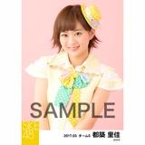 SKE48 2017年3月度 個別生写真「ストライプワンピース」衣装5枚セット 都築里佳