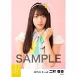 SKE48 2017年3月度 個別生写真「ストライプワンピース」衣装5枚セット 二村春香