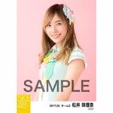 SKE48 2017年3月度 個別生写真「ストライプワンピース」衣装5枚セット 松井珠理奈