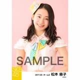 SKE48 2017年3月度 個別生写真「ストライプワンピース」衣装5枚セット 松本慈子