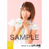 SKE48 2017年3月度 個別生写真「ストライプワンピース」衣装5枚セット 山内鈴蘭