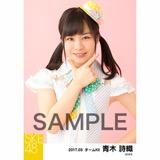 SKE48 2017年3月度 個別生写真「ストライプワンピース」衣装5枚セット 青木詩織