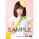 SKE48 2017年3月度 個別生写真「ストライプワンピース」衣装5枚セット 荒井優希