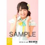 SKE48 2017年3月度 個別生写真「ストライプワンピース」衣装5枚セット 惣田紗莉渚