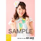 SKE48 2017年3月度 個別生写真「ストライプワンピース」衣装5枚セット 高木由麻奈