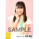 SKE48 2017年3月度 個別生写真「ストライプワンピース」衣装5枚セット 日高優月