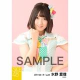 SKE48 2017年3月度 個別生写真「ストライプワンピース」衣装5枚セット 水野愛理