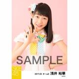 SKE48 2017年3月度 個別生写真「ストライプワンピース」衣装5枚セット 浅井裕華