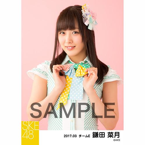 SKE48 2017年3月度 個別生写真「ストライプワンピース」衣装5枚セット 鎌田菜月