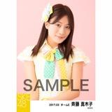 SKE48 2017年3月度 個別生写真「ストライプワンピース」衣装5枚セット 斉藤真木子