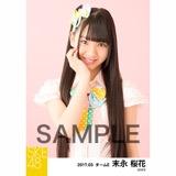 SKE48 2017年3月度 個別生写真「ストライプワンピース」衣装5枚セット 末永桜花