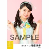 SKE48 2017年3月度 個別生写真「ストライプワンピース」衣装5枚セット 菅原茉椰