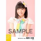 SKE48 2017年3月度 個別生写真「ストライプワンピース」衣装5枚セット 髙寺沙菜