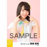 SKE48 2017年3月度 個別生写真「ストライプワンピース」衣装5枚セット 髙畑結希