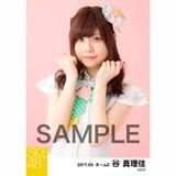 SKE48 2017年3月度 個別生写真「ストライプワンピース」衣装5枚セット 谷真理佳