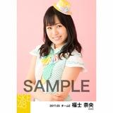 SKE48 2017年3月度 個別生写真「ストライプワンピース」衣装5枚セット 福士奈央