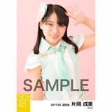 SKE48 2017年3月度 個別生写真「ストライプワンピース」衣装5枚セット 片岡成美