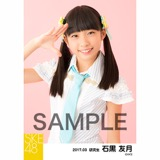 SKE48 2017年3月度 個別生写真「ストライプワンピース」衣装5枚セット 石黒友月